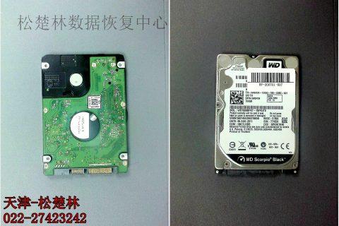 西部数据750G笔记本硬盘数据恢复完成