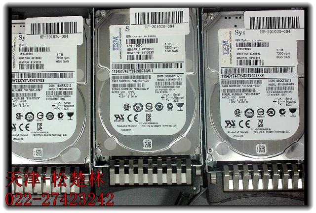 IBM服务器阵列重建