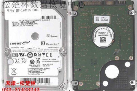 庞先生三星1T笔记本硬盘磁头损坏数据恢复成功
