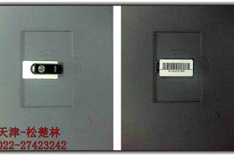 HP16GB一体优盘数据恢复完成