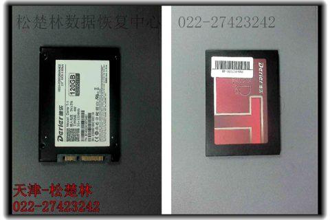 德乐120G固态存储芯片故障数据恢复完成