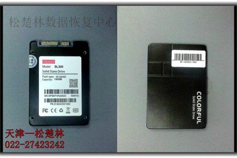 七彩虹SSD不识别数据完美恢复